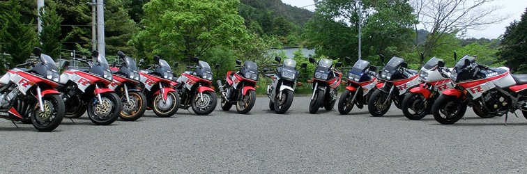 2012 FZ750 Shikoku Meeting #1