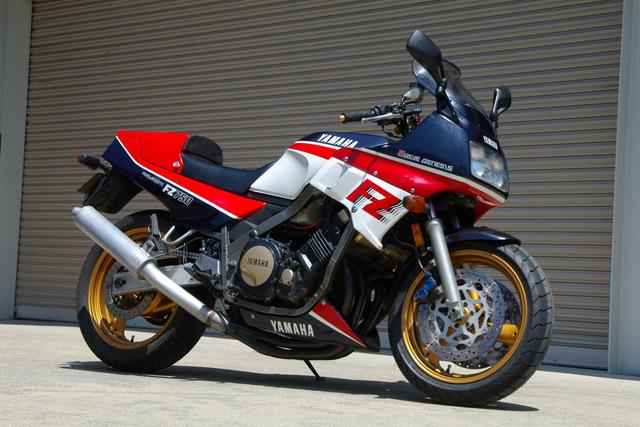 Ninja Vs Yamaha Fzr